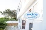 Aksoy Otel